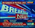 Maharashtra CM Fadnavis Offers To Talk With Maratha Kranti Morcha Protestors