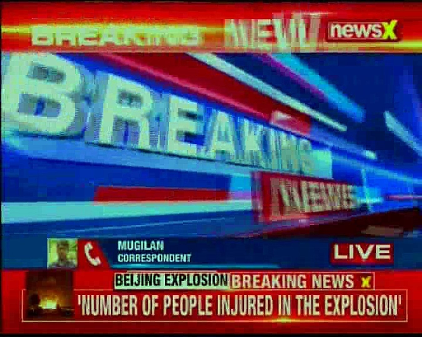 People lost hope in enquiry panels; how many enquiry panels set up so far Madras HC