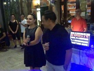 Oscar e Patrizia