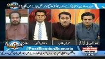 APC Wale Kyun Ro Rare Hain? watch Anchor Imran Khan's interesting comments