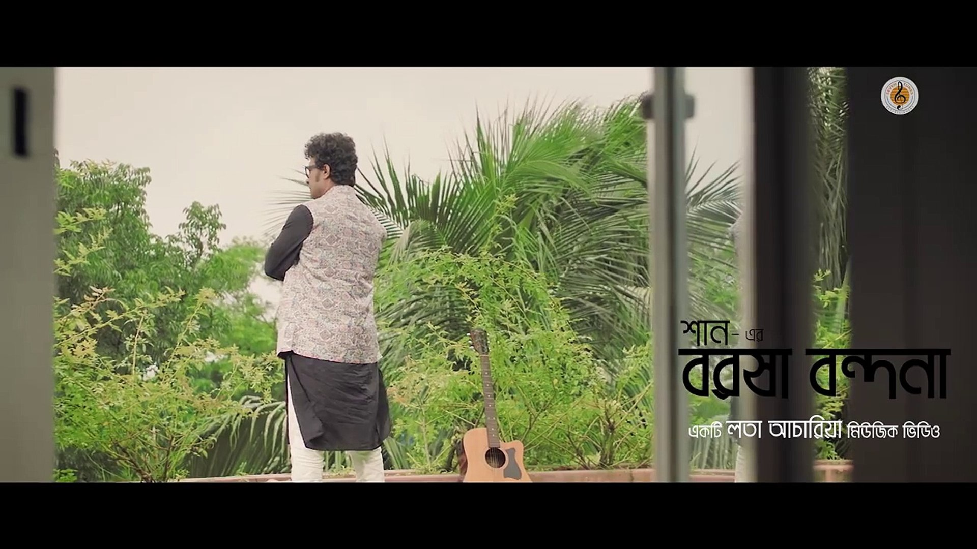 Borsha+Bondona+I+Shan+I+বরষাবন্দনা+I+Shomeshwar+Oli+I+New+Bangla+Song+2018