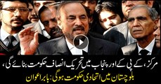 PTI will form govt in Centre, KP and Punjab, minority govt in Balochistan: Babar Awan
