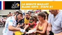 La minute Maillot Blanc Krys - Étape 21 - Tour de France 2018