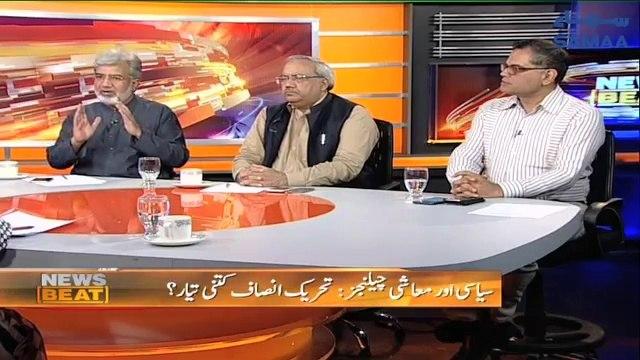 If anyone tried to weaken Imran Khan then we would have to support Imran Khan- Ansar Abbasi