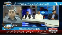 Hamid Mir Telling Critical Condition of Shahbaz Sharif After Kaptan's Victory