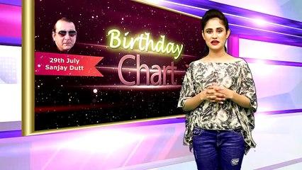 Happy Birthday Sanjay Dutt | 29th July  | Celebrity Birthday | HD Video