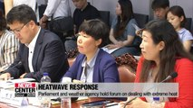 Parliament and weather agency hold forum on dealing with extreme heat