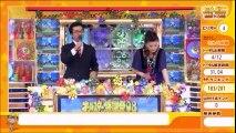 オールスター感謝祭'08春3