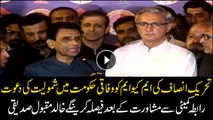Khalid Maqbool says the party will decide on alliance after discussion