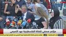 مؤتمر صحفي للفتاة الفلسطينية عهد التميمي بعد الإفراج عنها من المعتقلات الإسرائيلية