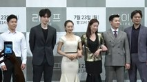 [Showbiz Korea] The veil has finally been lifted off! the new medical drama 'Life' press conference