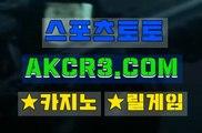 인터넷카지노  온라인카지노 AKCR3쩜 C0M ◇♡ 카지노추천