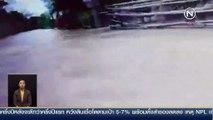 (คลิปข่าว) น้ำท่วม อ.เสลภูมิ ร้อยเอ็ด รอบสองแนวโน้มหนัก