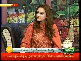 PTI Shehron Ki party Analyst Raja Kashif Janjua 27-07-2018-0900-1000am