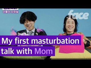 Korean Son Talks about his Masturbation to her Mom