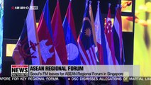 Seoul's FM leaves for ASEAN Regional Forum in Singapore