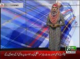 Such TV Bulletin 03PM 31 July 2018