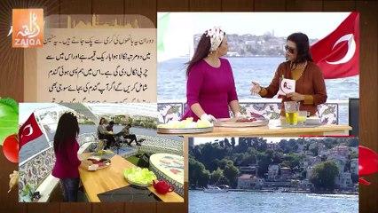 Sunrise From Istanbul - Noman Ijaz - Morning Show