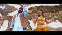 So Daney Lawang Rata Pa Jam Kashar Khan Lofar Dey  Full HD Movie  Pashto New Song