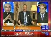 President Mamnoon Hussain barred from meeting Nawaz: Shami