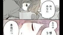 【Twitter漫画】幸せすぎる夫婦マンガにキュンキュン!結婚っていいなぁ!!・・・ツイッターで話題騒然のマンガ!!