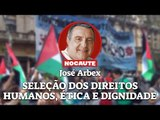 A LIÇÃO DE DIREITO HUMANOS DA SELEÇÃO ARGENTINA DURANTE A COPA DO MUNDO