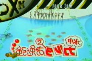 Most Extreme Elimination Challenge S03 - Ep09 Novelty & Gift Industry vs. The Dth Industry HD Watch