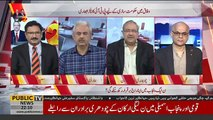 Muhammad Malick on what is the difference between Asad Umer and Ishaq Dar