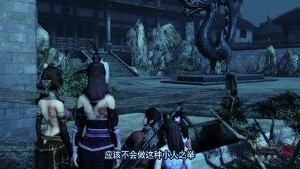 畫江湖之不良人 第1季 第53集 決戰焦蘭殿【官方版】Drawing Jianghu