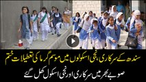 Schools re-open in Sindh, Balochistan and KP today