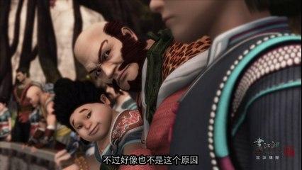 畫江湖之俠嵐 第2季 第20集 只看結果的世界【官方版】Drawing Jianghu
