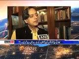 Indian politician Shashi Tharoor