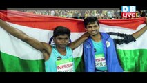 DBLIVE | 10 September 2016 | Rio Paralympics 2016: India wins historic gold and bronze in high jump