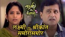 Laxmi Sadaiva Mangalam   Get Ready with Laxmi   Colors Marathi