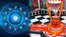Sawan: Worship Jyotirlingas According to Zodiac | राशि के अनुसार करें ज्योतिर्लिंग की पूजा | Boldsky