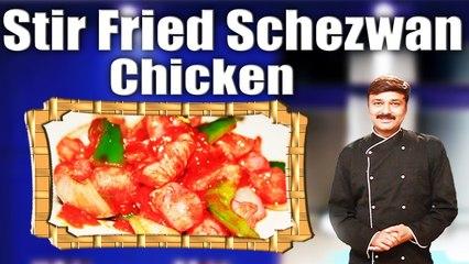 STIR FRIED SCHEZWAN CHICKEN II स्टिर फ्राइड शेज़वान चिकन II BY CHEF PIYUSH SHRIVASTAVA II