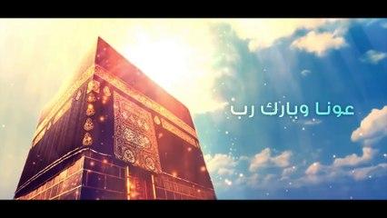 حسين الجسمي - محمد (النسخة الكاملة) | ومضات من شعر محمد بن راشد آل مكتوم | رمضان 2017