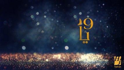 حسين الجسمي - وهاب يا ربى (النسخة الأصلية) | 2013