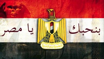 حسين الجسمي - هذه مصر (النسخة الأصلية) |2013| Hussain Al Jassmi - Hathy Masr (Official Audio)