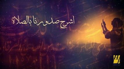 حسين الجسمي - يا ربنا (النسخة الأصلية)