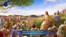 Das Wort Gottes | Das Werk Gottes und die Arbeit des Menschen (Teil Zwei)