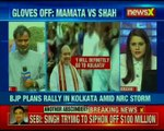 BJP President Amit Shah challenges WB CM Mamata Banerjee to arrest him over his rally in Kolkata