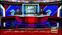 PTI becomes the leading party with 115 unconfirmed National SeatsWatch More Videos |   Watch ARY NEWS LIVE |  #NikloPakistanKiKhatir #ARYNews #GE2018