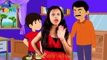 Hindi Action Songs   Johny Johny Yes Papa   Johny Johny Yes Papa in Hindi