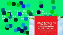 About For Books  USA Driver s Manual Translated to Russian: American Driver s Handbook translated