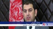 لوی سارنوالی افغانستان گزارش مفتش ویژه ایال