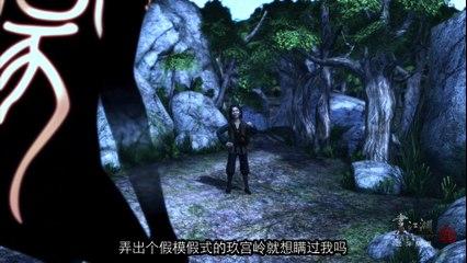 畫江湖之俠嵐 第2季 第22集 歡迎來到我的世界【官方版】Drawing Jianghu