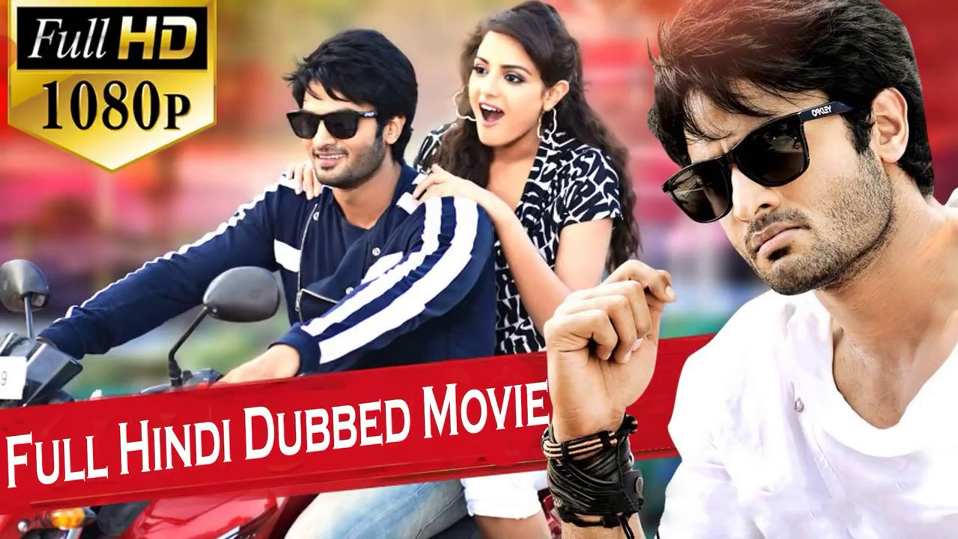 Latest New Released Full South Indian Movies In Hindi -- 2018 Latest South Hindi Dubbed Movies -- Pa