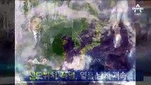 더웠지만…'구름 양산'이 최악 폭염은 막았다