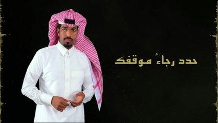 ابراهيم السلطان - لو تحبني  ( حصرياً )   2017